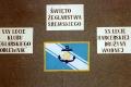 1994 - 25 Lecie Klubu oraz 20 lecie Harcerskiej Drużyny Wodnej